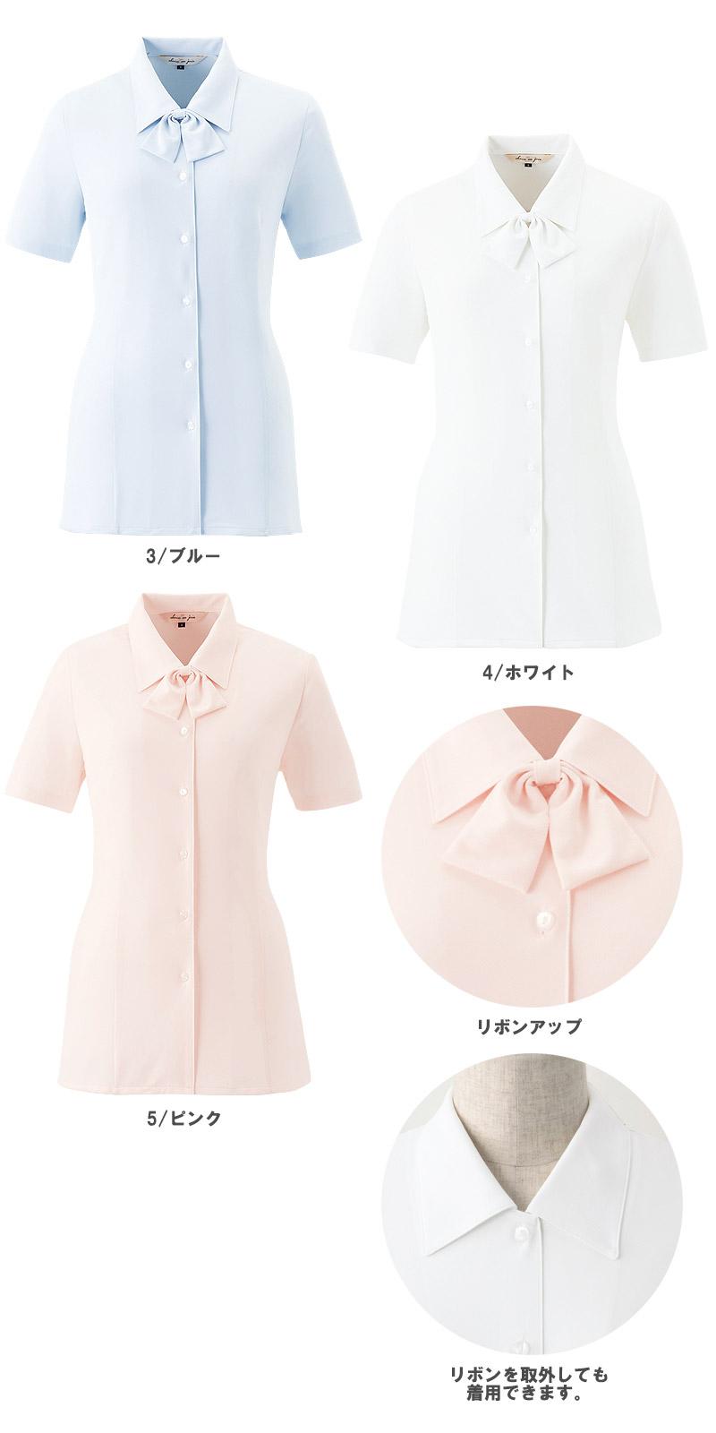 【3色】半袖ブラウス(リボン付・ブライトドットニット)