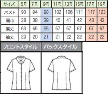 【3色】半袖ブラウス(リボン付・ブライトドットニット) サイズ詳細