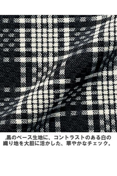 【2色】ベスト(フラフィカルチェック)