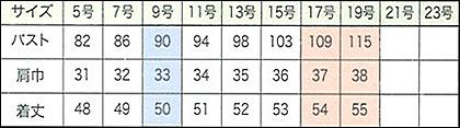 【2色】ベスト(フラフィカルチェック) サイズ詳細