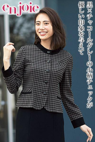 【WEB限定販売】長袖オーバーブラウス(秋冬向け)