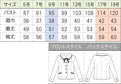 【WEB限定販売】長袖オーバーブラウス(秋冬向け) サイズ詳細