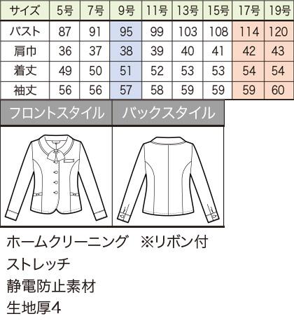 【2色】長袖オーバーブラウス<リボン付>(起毛・秋冬用) サイズ詳細