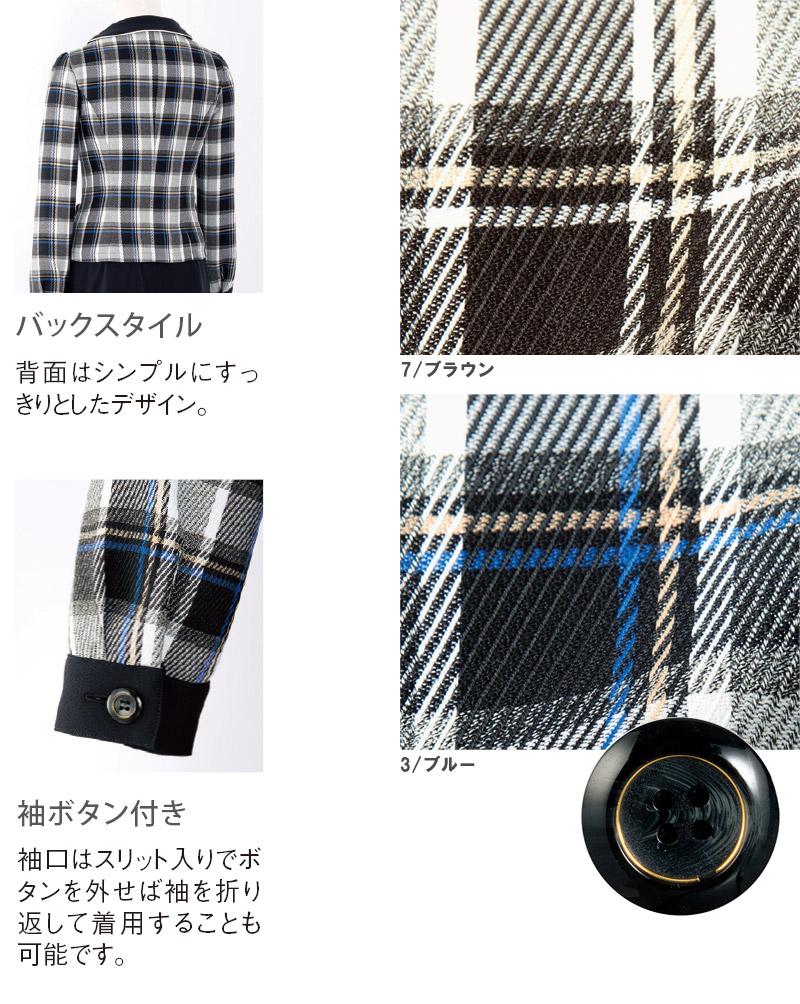 【2色】ソフトジャケット(トラッドチェック)(アンサンブルプロジェクト対応商品)