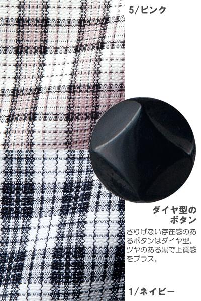 【2色】オーバーブラウス(フローラルチェック)