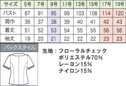 【2色】オーバーブラウス(フローラルチェック) サイズ詳細