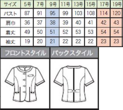 【2色】オーバーブラウス(ジェラートチェック) サイズ詳細
