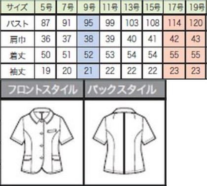 【3色】オーバーブラウス(エトワールニット) サイズ詳細