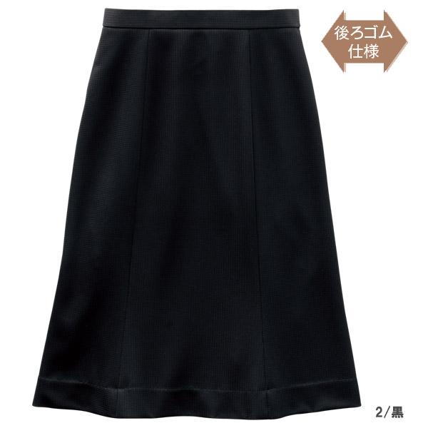 後ろゴムフレアースカート