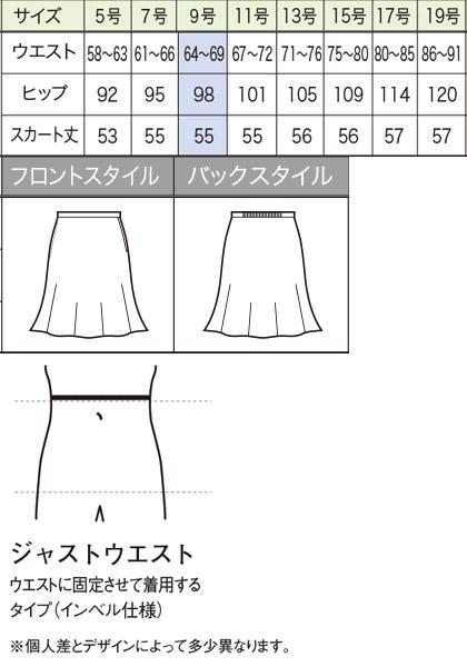 後ろゴムフレアースカート サイズ詳細