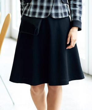 事務服用ユニフォームの通販の【事務服デポ】フレアスカート(ツイードニット)