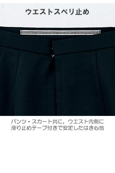 ふんわりフレアスカート(春夏用)