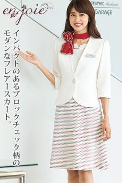 フレアースカート(ガーネットシリーズ)