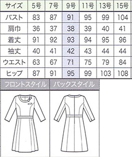 【2色】ワンピース(ロイヤルクラシックシリーズ) サイズ詳細