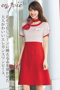 ワンピース(ガーネットシリーズ)