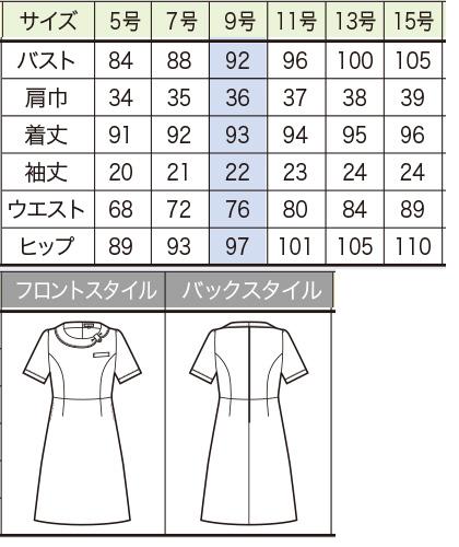 【LIBERTY】ワンピース サイズ詳細