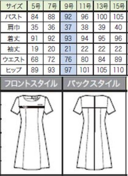 【LIBERTY】ワンピース(ラベンダーニット) サイズ詳細