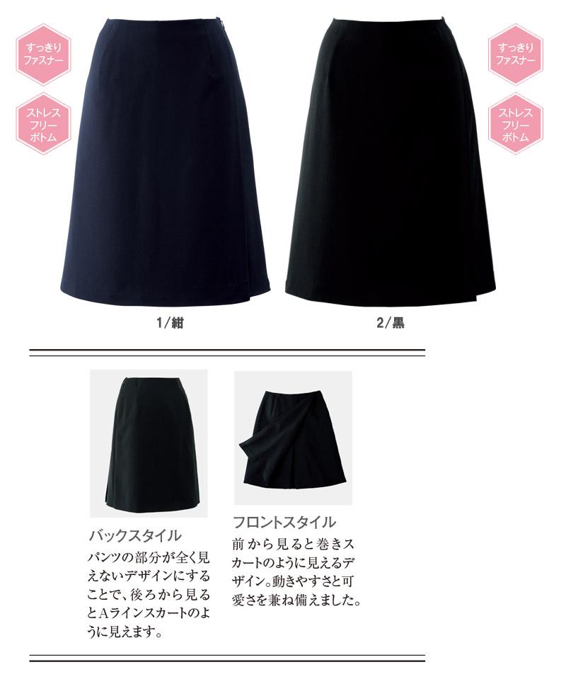 【2色】ストレスフリーラップキュロット(アンサンブルプロジェクト対応商品)