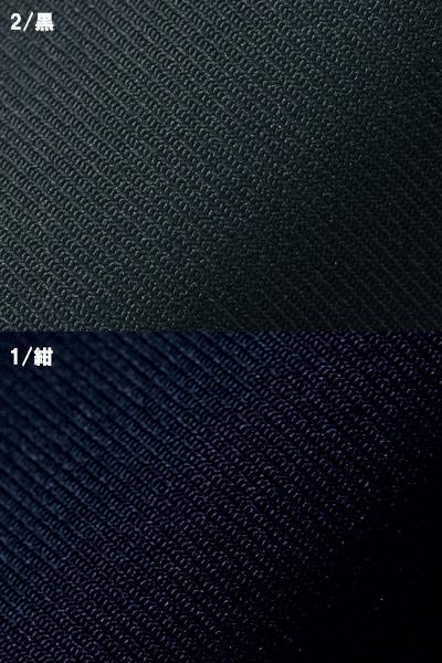 【全2色】ジャケット(トリクシオンサージ)