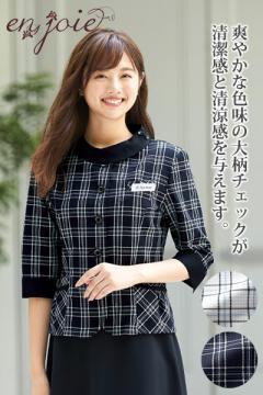 【2色】七分袖サマージャケット(フレッシュマリンチェック)