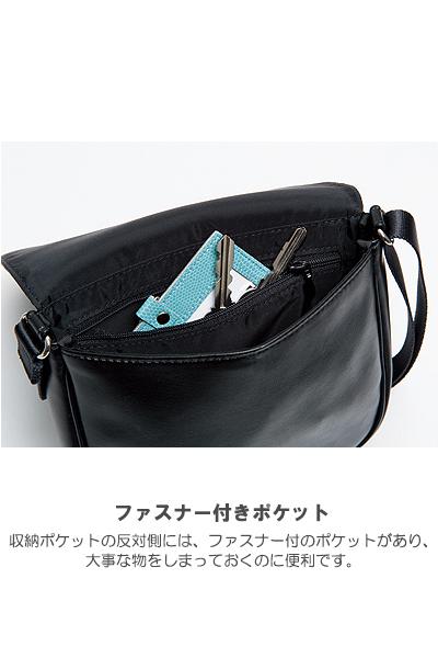 事務服・会社制服用ユニフォームの通販の【事務服デポ】ポーチ ファスナー付きポケットがあるので、貴重品安心