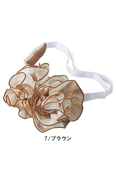 【2色】リボン(ベルト調節可能)