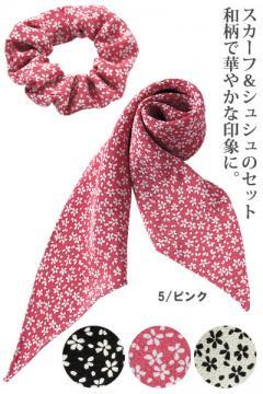 【3色】スカーフ&シュシュ(小花柄・ジャパニーズハートシリーズ)