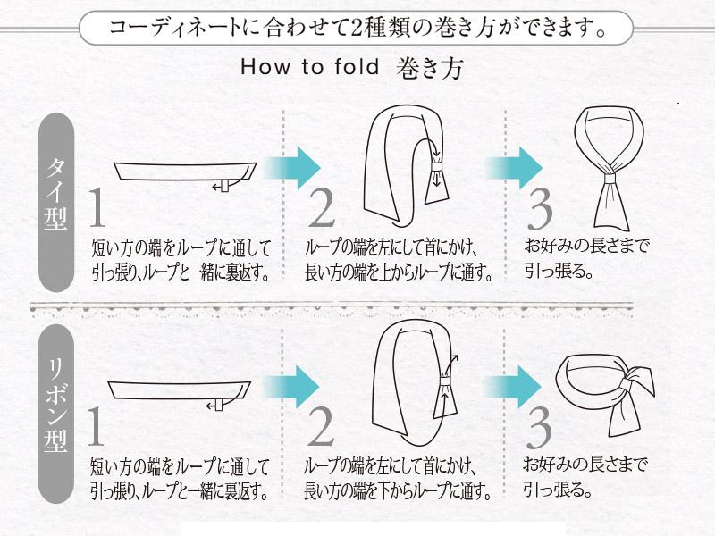 【2色】スカーフ(ストライプ柄)