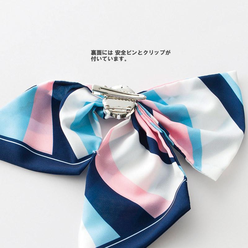 【2色】ブローチ