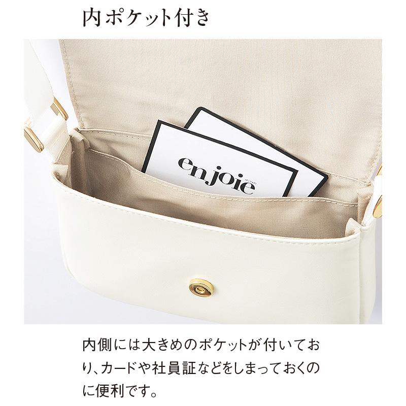 【3色】ショルダーポーチ(マグネットボタン)