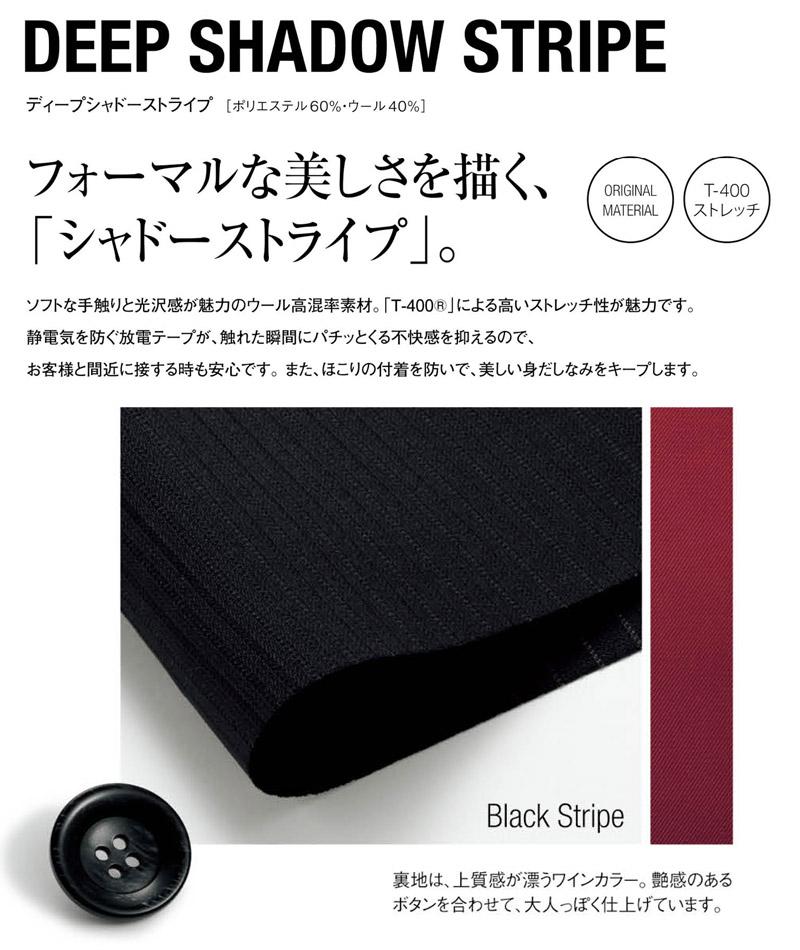 ロングジャケット(美スラッと)