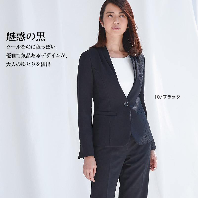 【2色】ノーカラージャケット(カメリアツイード)