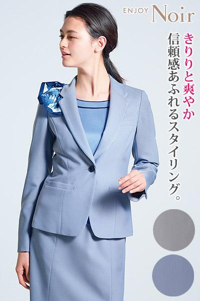 【全2色】ジャケット(スイートピーカルゼ)
