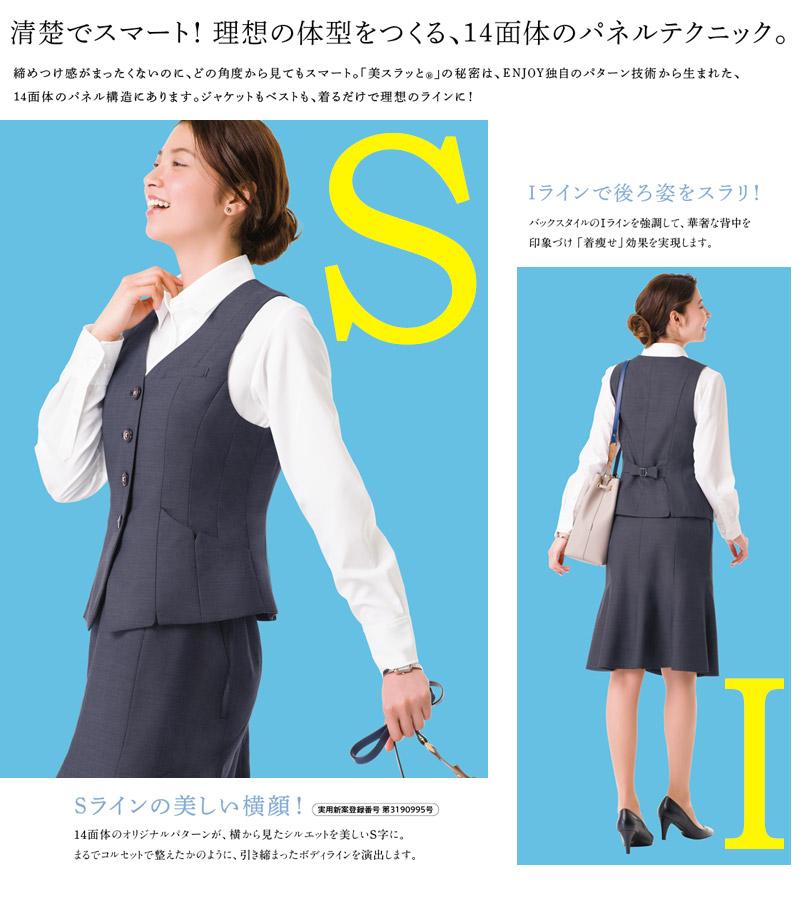 【全2色】ジャケット(美スラッとSuits Pure)