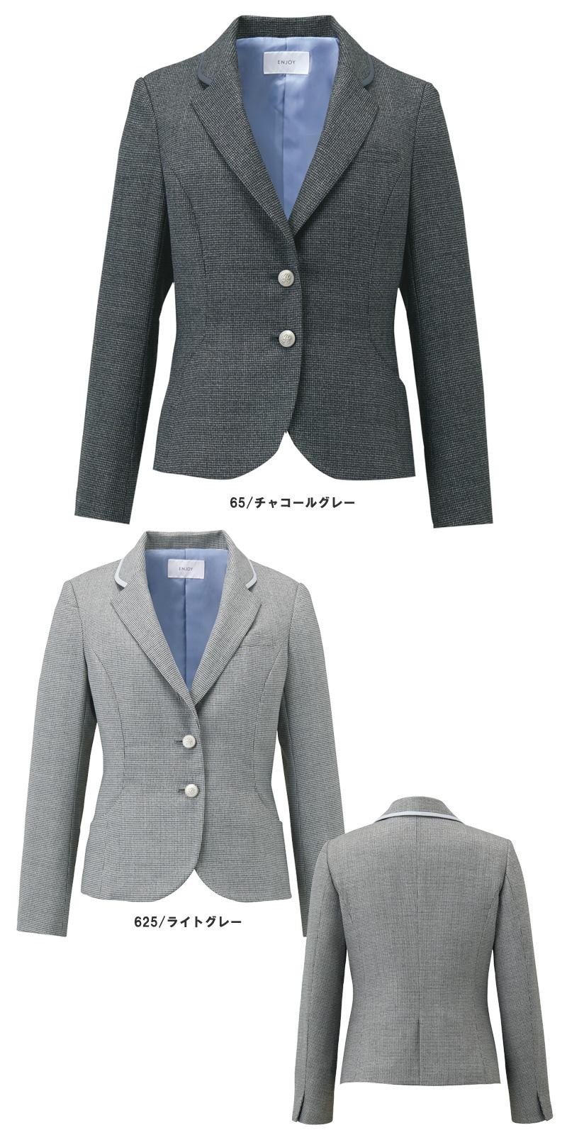 【2色】ジャケット(メランジ千鳥)