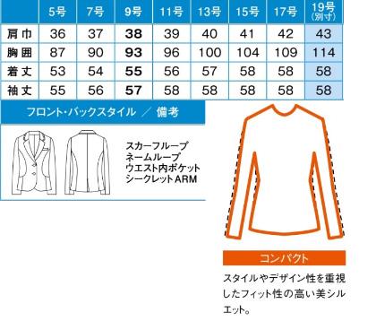 【2色】ジャケット(メランジ千鳥) サイズ詳細