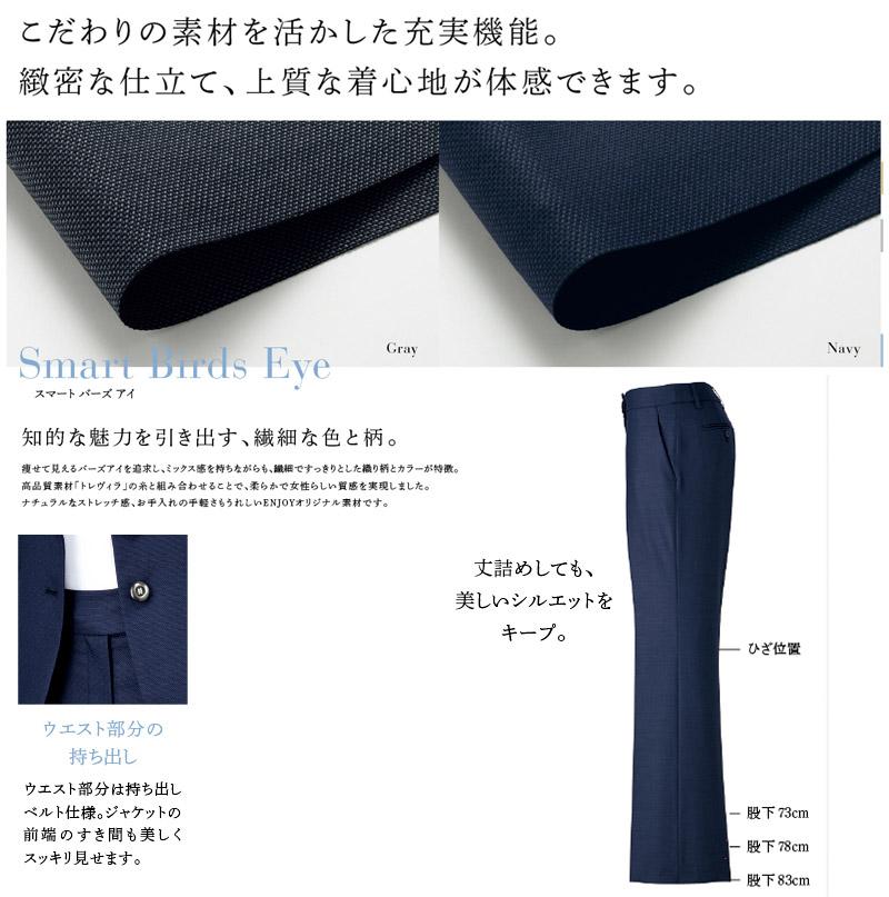 【2色】フレアストレートパンツ(美スラッとSuits Pure)