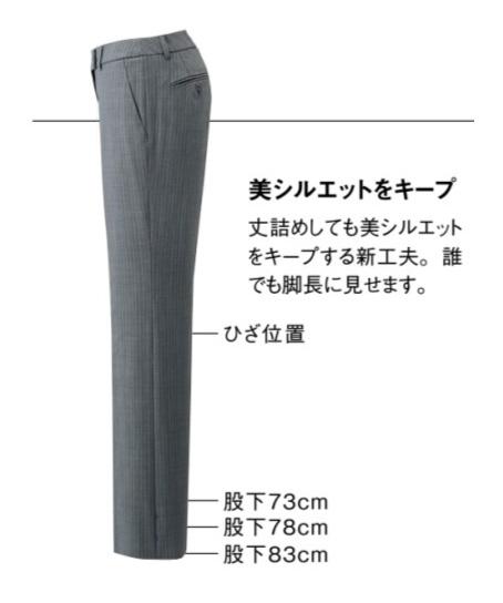 【3色】フレアストレートパンツ(HIGH STRETCH SUITS)