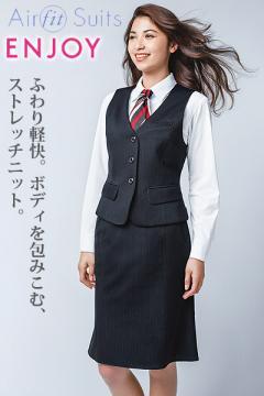 マーメイドラインスカート(Air fit Suits)※来期廃番予定※