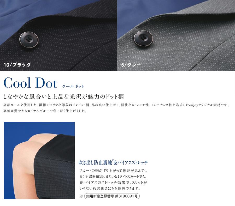 【全2色】マーメイドラインスカート(美スラッとSuits2)