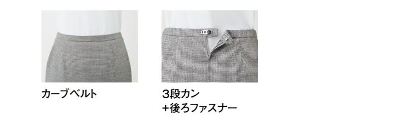【2色】タックフレアスカート(メランジ千鳥)