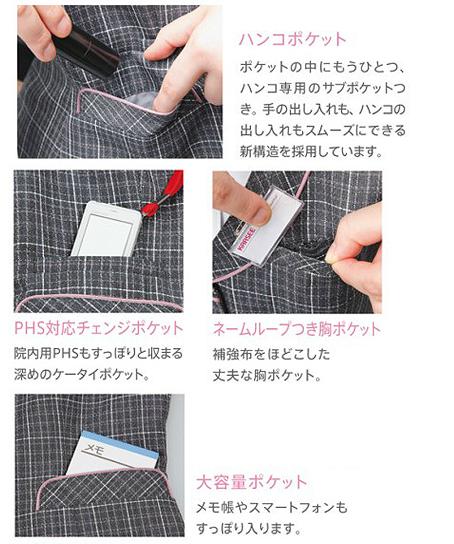【3色】ベスト(ココツイード)