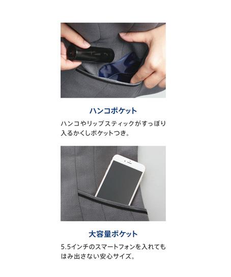 【2色】ベスト(美スラッとSuits2)