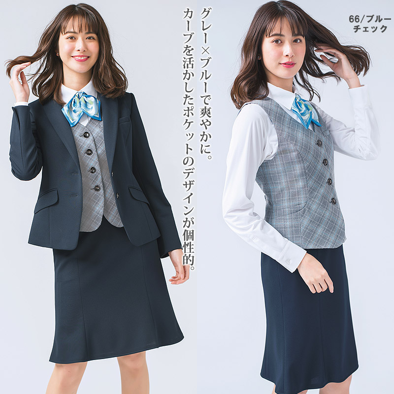 【2色】ベスト(カインドチェック)※来期廃番予定※