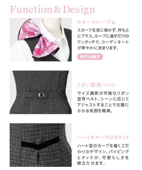 【3色】ベスト(ツイーディーチェック)