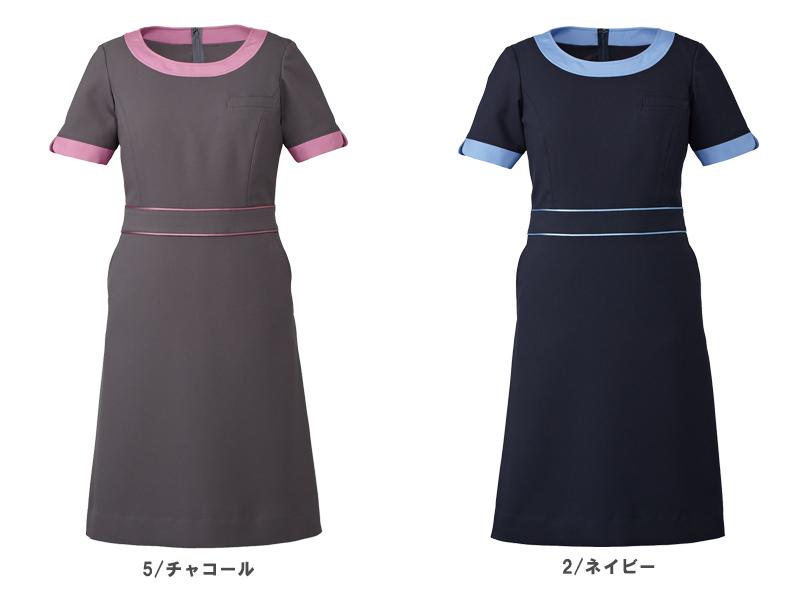 エステ・美容サロン用【全2色】ワンピース(スイートピーカルゼ)
