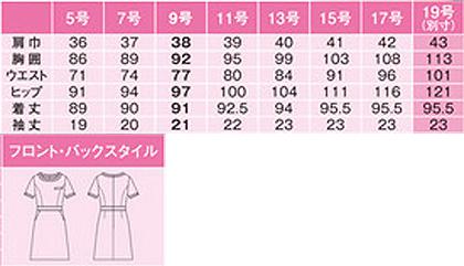 【全2色】ワンピース(スイートピーカルゼ) サイズ詳細