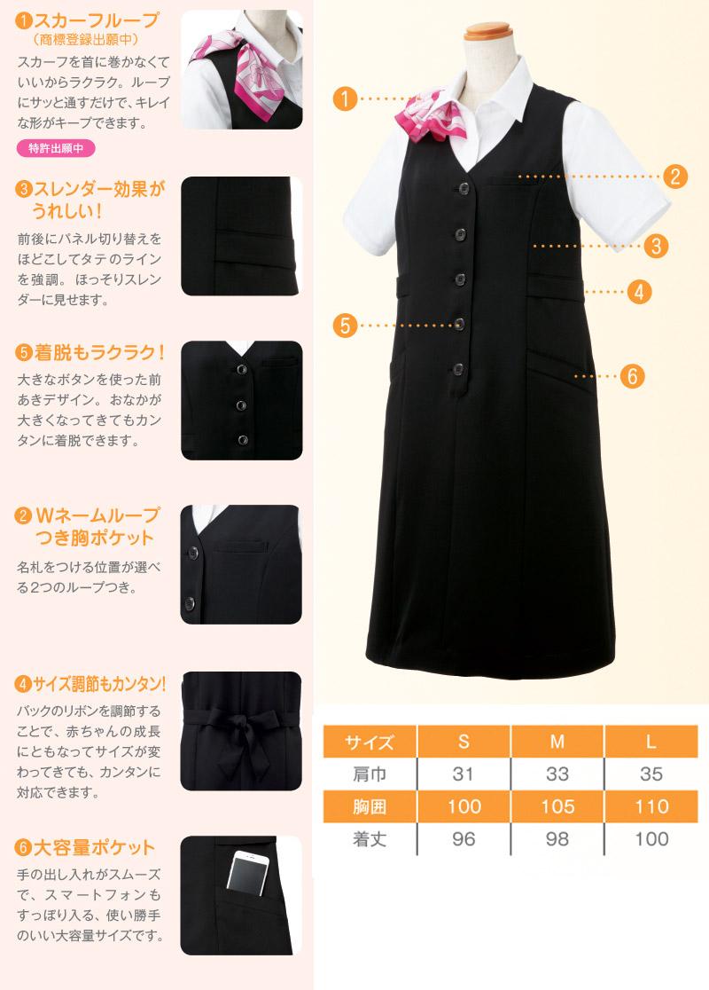 【全2色】マタニティドレス