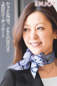 【全3色】チェーン柄スカーフ※在庫限り※