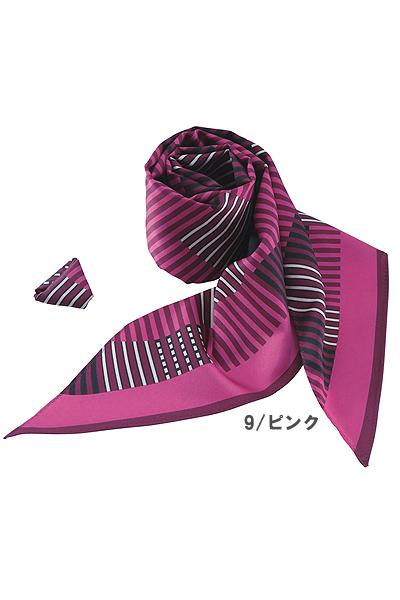 【全2色】スカーフ